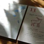 『夢かな手帳2019』シリーズ   ムック『夢を引き寄せる手帳術』さんと、コラボ。特集いただきました!