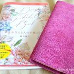 ONSA Leather. | 職人仕立ての本格革製品「令和ピンク」、おかげさまで好調です。可愛いですよね!