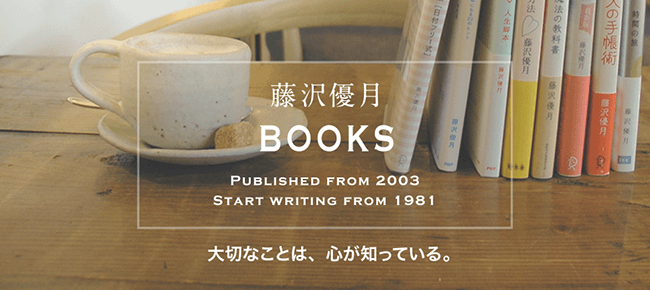 BOOKS メインバナー